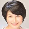 花井美代子 講師